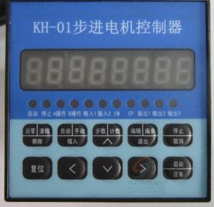 KH-01步进电机控制器