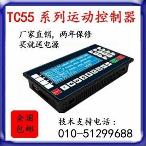 步进电机 伺服电机 可编程多轴运动控制器 数控系统 保质保量现货