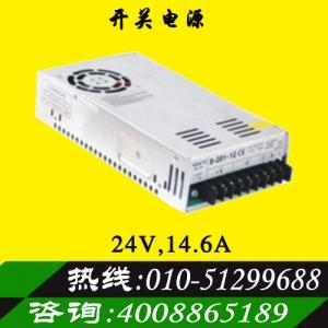 正品明纬24V 14.6A开关电源步进驱动器专用电源