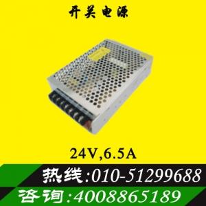 正品明纬24V 6.5A开关电源步进驱动器专用电源