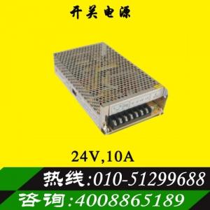 正品明纬24V 10A开关电源步进驱动器专用电源